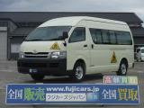 ハイエース  幼児バス3.0D乗車定員4+18人