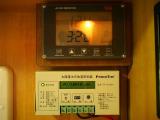 ☆ソーラー パワータイト充電器 ツインサブバッテリー 2000Wインバーター 液晶テレビ