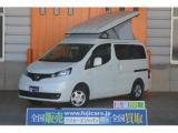 NV200バネット キャンピング キャンピングカー広島 ポップコン