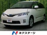 エスティマハイブリッド 2.4 X 4WD