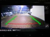 駐車に便利なバックカメラ。上空から見たような映像で、車両周辺を確認できます。