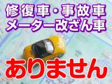 カムリハイブリッド 2.5 Gパッケージ FF車 バックカメラ ナビ ETC フルセグ HID