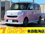 ムーヴキャンバス G メイクアップ VS SAIII 4WD