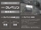 カローラフィールダー 1.5 X HIDリミテッド
