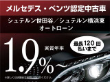 Cクラスワゴン AMG C43ワゴン 4マチック 4WD