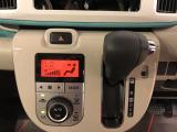 ダイハツ車を熟知したプロの整備スタッフがあなたのお車をしっかりサポート!! アフターメンテナンスもすべてお任せ下さい☆
