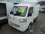 ハイゼットトラック  中温冷凍車 デンソー製冷凍機-7℃設定