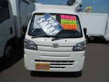 ハイゼットトラック 冷蔵冷凍車 4WD デンソー製冷凍機-7℃設定