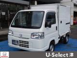 アクティトラック フレッシュデリバリーシリーズ 冷凍 R型 両側スライド扉タイプ