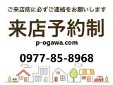 ハイゼットトラック エアコン パワステ スペシャル 5速MT検R5.7新品CDステレオ・スピ...