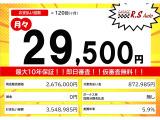 プリウスPHV 1.8 S ナビパッケージ モデリスタ 充電ケ-ブル 黒革 ナビTV 禁煙