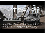 ジープ・ラングラーアンリミテッド ルビコン ハードロック 4WD