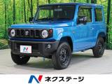 ジムニー  XL スズキセーフティサポート装着車