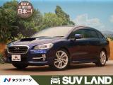 レヴォーグ 1.6 GT アイサイト Sスタイル 4WD
