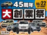 エクスプローラー リミテッド 4WD