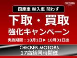 レンジローバースポーツ オートバイオグラフィー ダイナミック 4WD 4WD