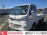 ハイゼットトラック エクストラ SAIIIt 4WD 3方開