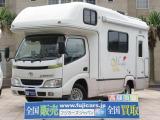 トヨタ カムロード キャンピング