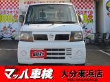 クリッパートラック SD エアコン付