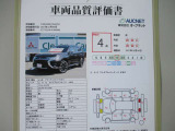 アウトランダーPHEV 2.0 G プレミアムパッケージ 4WD