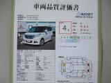 デリカD:2 1.2 ハイブリッド MZ 4WD