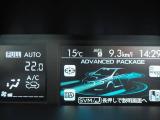 レヴォーグ 1.6 GT-S アイサイト 4WD 全国発送可