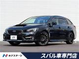 レヴォーグ 2.0 STI スポーツ アイサイト ブラック セレクション 4WD