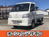 ハイゼットトラック 農用スペシャル 4WD 4WD