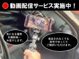 動画配信サービス実施中!ご希望箇所の動画を撮影して送付します!