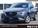 CX-3  1.5 15S ツーリング 4WD