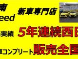 キャリイ スーパーキャリイ X 4WD 新車セレクトOP