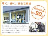 ルークス  660 S 4WD