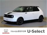 Honda e アドバンス