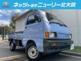 ハイゼットピック クライマー スーパーデラックス 4WD