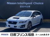 レヴォーグ 1.6 GT アイサイト Vスポーツ 4WD