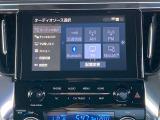 ☆Bluetooth/テレビ/ラジオなどオーディオ機能揃ってます☆