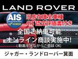 レンジローバーヴェラール Rダイナミック SE 3.0L P380 4WD