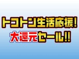 三菱 デリカD:5
