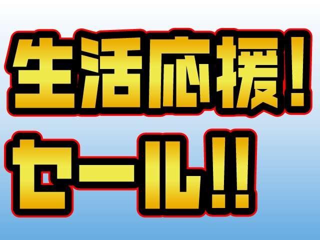 1オーナー・メモリーシート・コンフォートアクセス・キセノン・オートライト