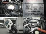 エンジン4HK1型インタークーラーターボ(210PS)NOX適合!