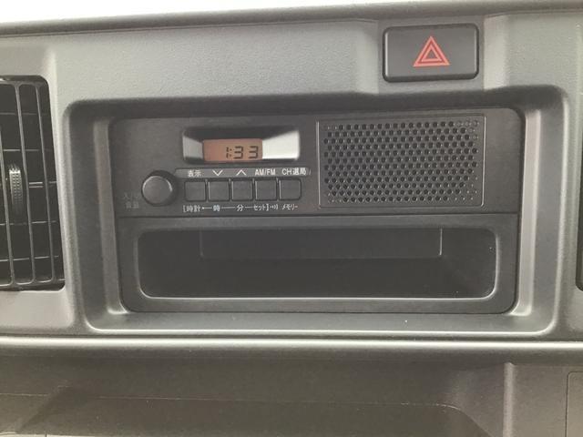 また「お値打ち車」に修復歴のある車も含まれます。その場合「お値打ち」の掲示の他に修復歴ありの掲示も同時にされております